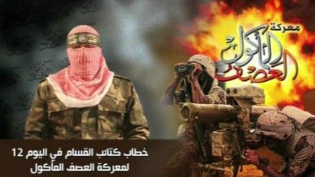 Hamas | Crédito: BBC
