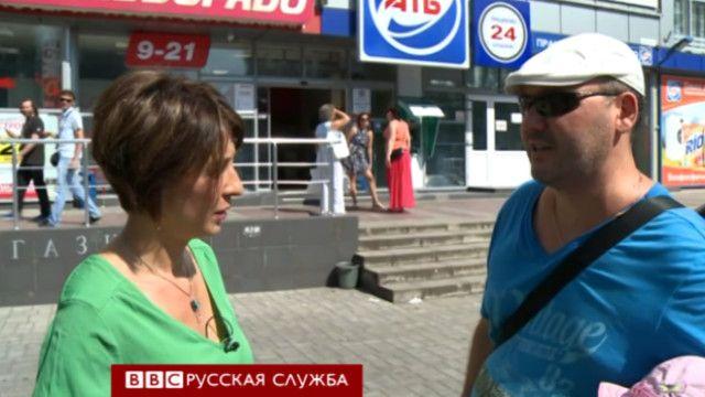 Корреспондент Би-би-си и житель Донецка