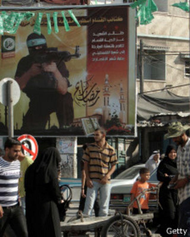 Cómo viven los palestinos en Gaza bajo el gobierno de Hamas