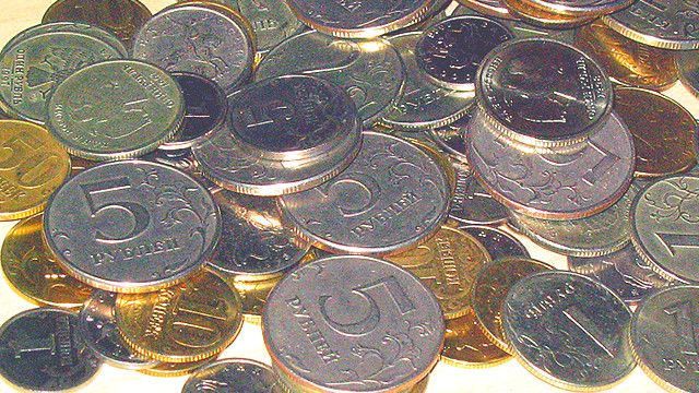 Russian roubles coins