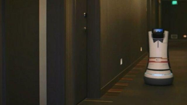 Robô ALO | Foto: Aloft Hotels