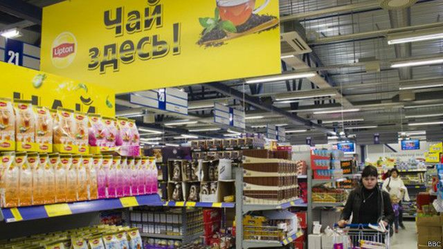 Финский супермаркет с надписями на русском языке