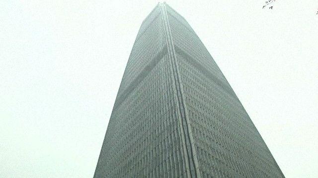 اعلى عمارة في بيكين