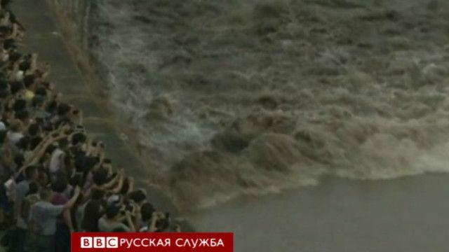 Приливная волна