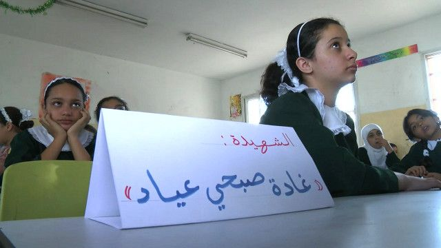 احد صوفو التعليم في غزة