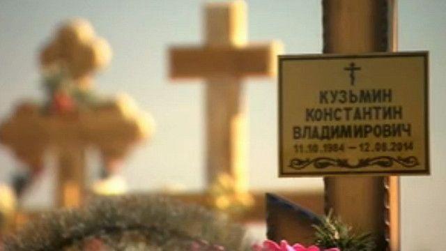 могила российского солдата