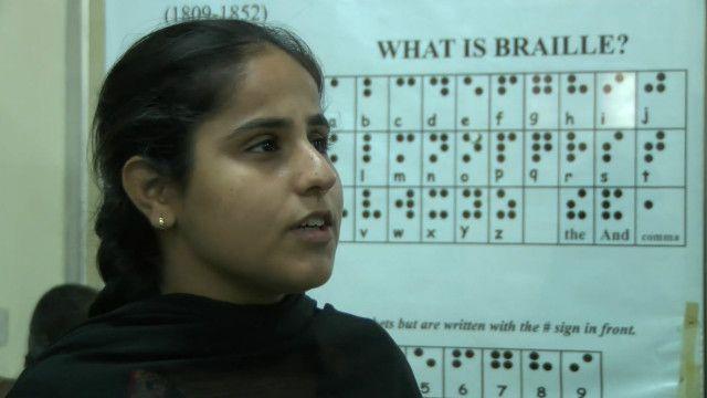 Bengala inteligente (BBC)