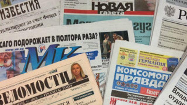 Пресса России: страна сползает в самоизоляцию