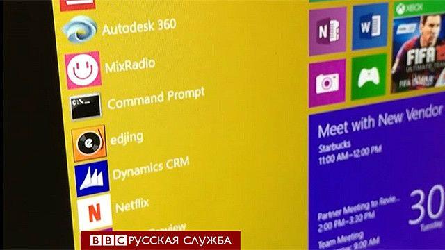 """В Windows 10 меню соседствует с """"активными плитками"""""""