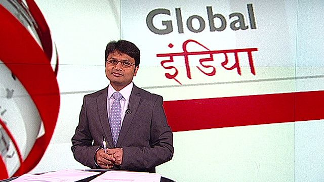 ग्लोबल इंडिया, प्रोमो