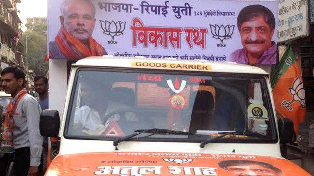 महाराष्ट्र विधानसभा चुनाव