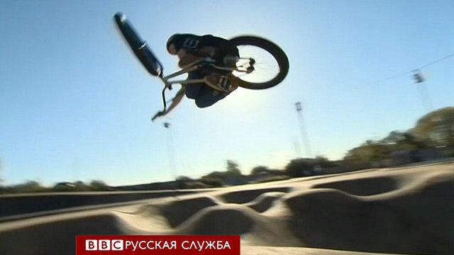 """Скейт-парк """"Ром"""""""