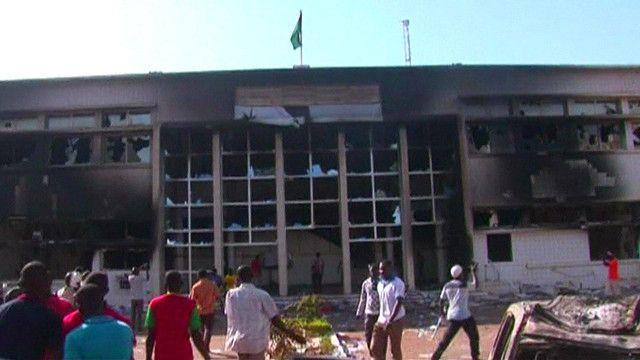 Здание парламента Буркина-Фасо