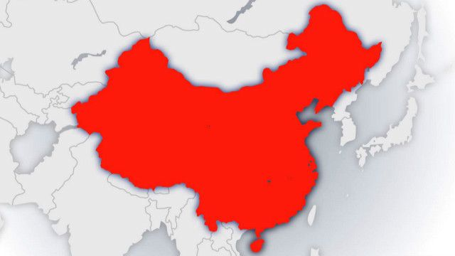 Мир с точки зрения Китая