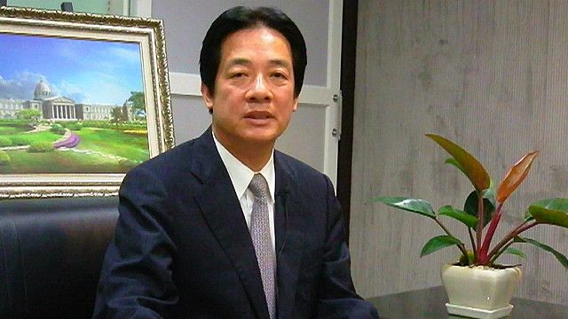 民進黨台南市長候選人賴清德(2014年)
