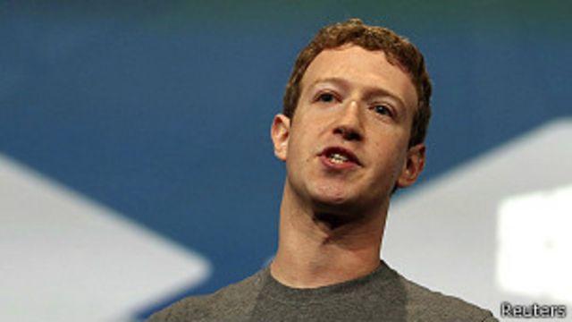 Facebook, el alquimista
