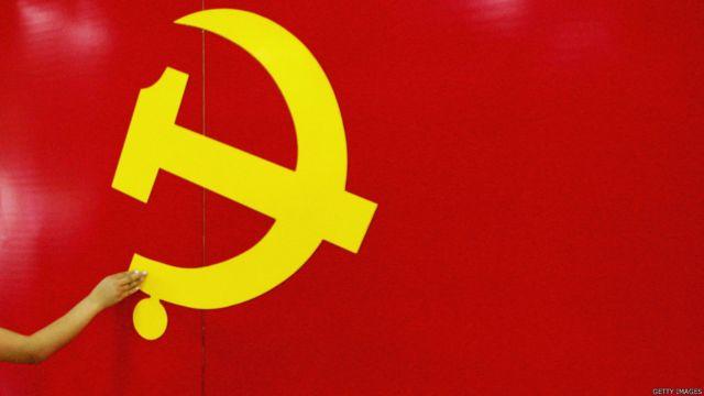 中國反腐敗:第三輪巡視專項化並將回訪