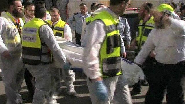 Нападение на синагогу в Иерусалиме
