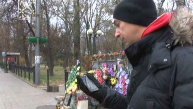 Воспоминания киевлян на Майдане