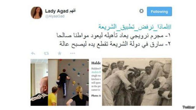 #بي_بي_سي_ترند: لماذا يرفض بعض العرب تطبيق الشريعة