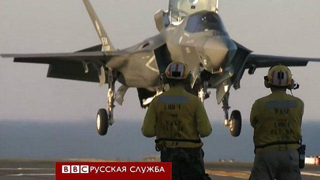 Посадка F-35