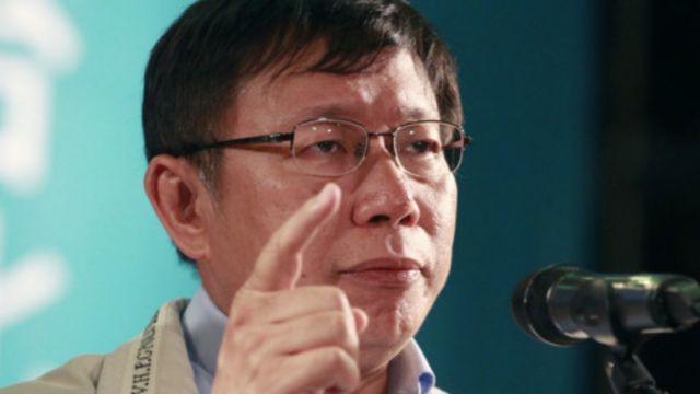 台灣來鴻:正被掀開的台北市機密