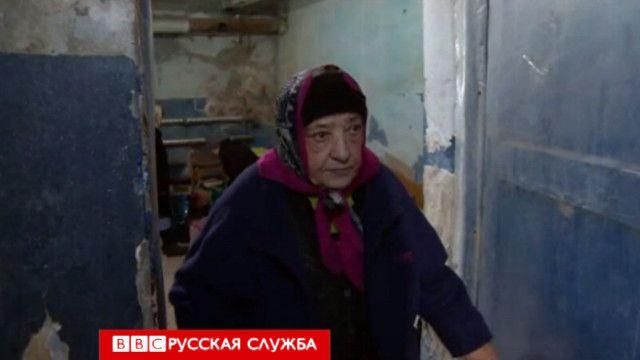 Пенсионерка в подвале в Донецке