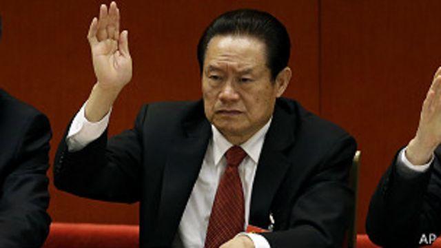 """¿Quién era Liu Han, el multimillonario """"mafioso"""" ejecutado por China?"""