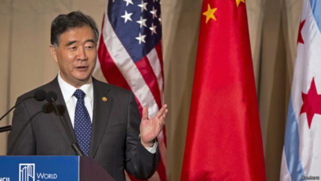 汪洋「美國引領世界論」引發中國網民熱議