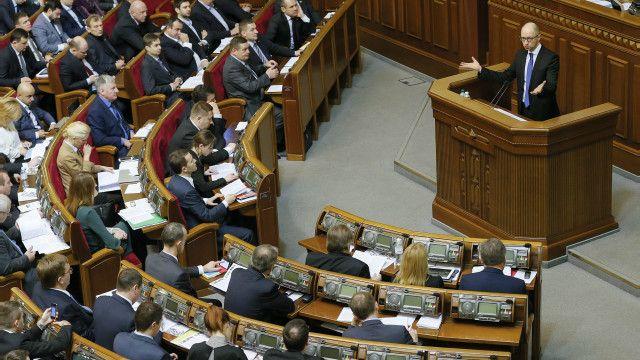 Ukraine Parliament session
