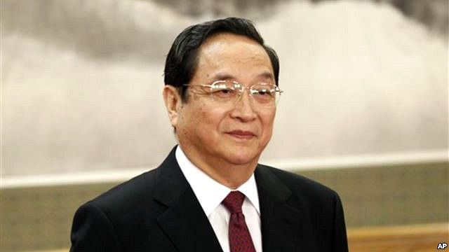 Ông Du Chính Thanh