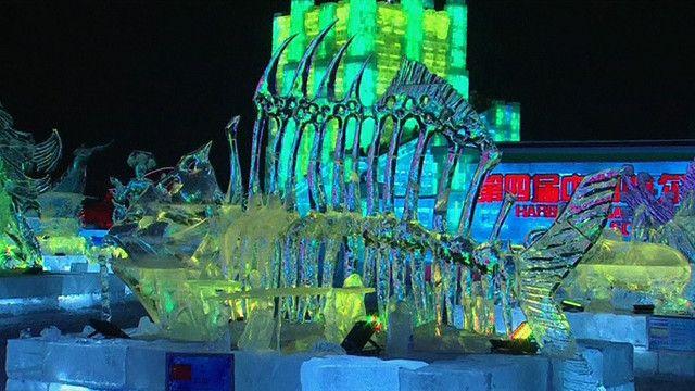Город ледяных скульптур