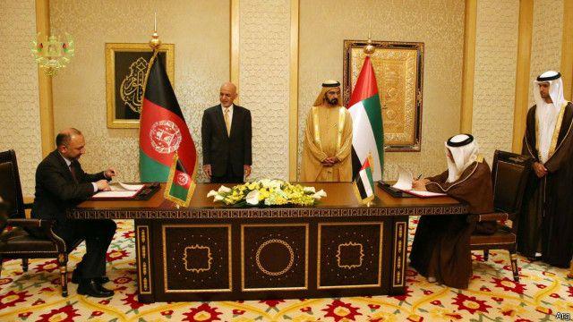 افغانستان و امارات موافقتنامه 'همکاری درازمدت' امضا کردند