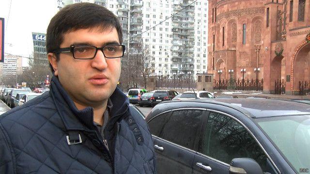 Московский армянин
