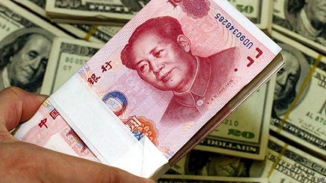 到2020年中國外貿過半將用人民幣結算