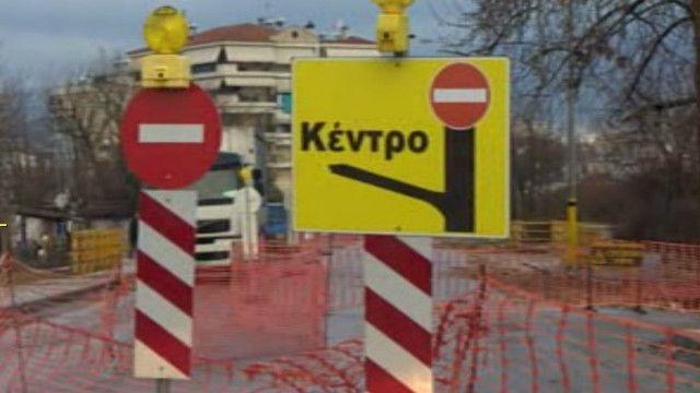 Знаки Стоп в Греции