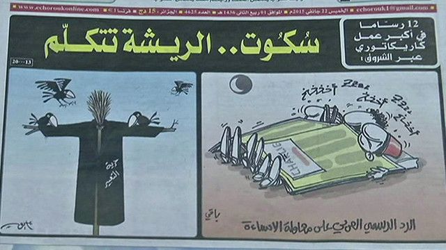 رسومات كاريكاتورية