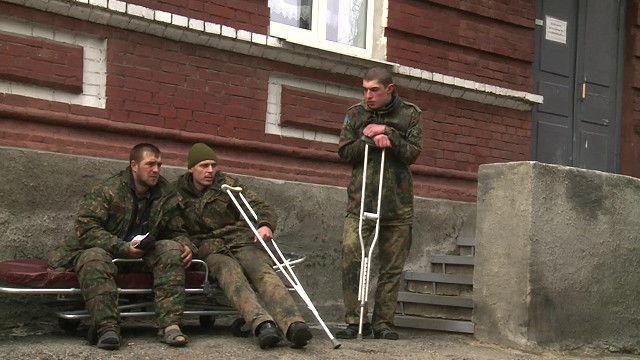 Раненые украинские солдаты