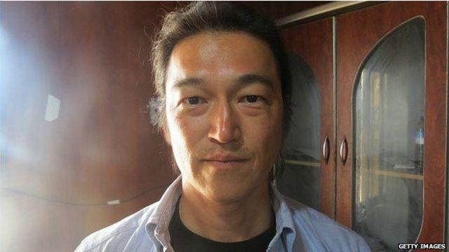 IŞİD'in Japon gazeteciyi öldürmesine tepki