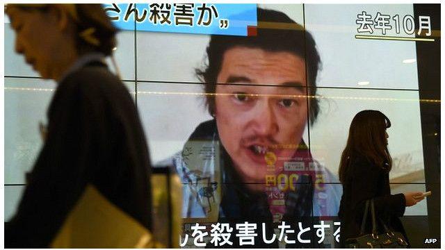 داعش دومین گروگان جاپانی را سر برید
