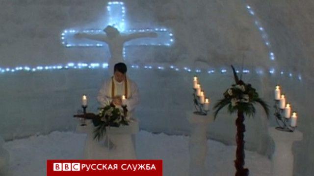 Церковь изо льда в Румынии