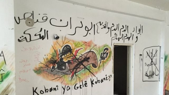 """من داخل """"كوباني"""" المدينة التي دمرها القتال ضد """"الدولة الإسلامية"""""""