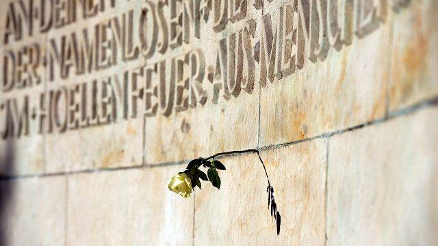 День памяти в Дрездене