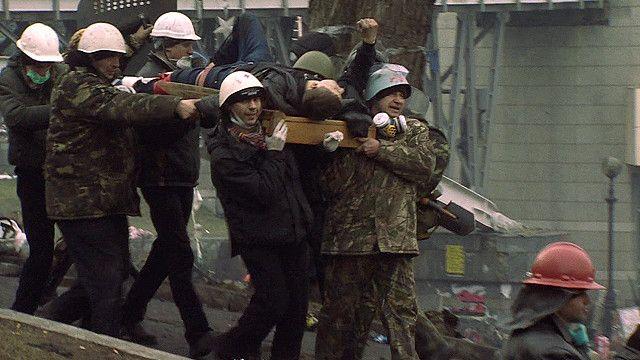 Раненые на Майдане