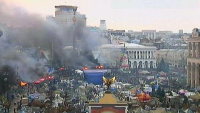 Майдан в 2014 году