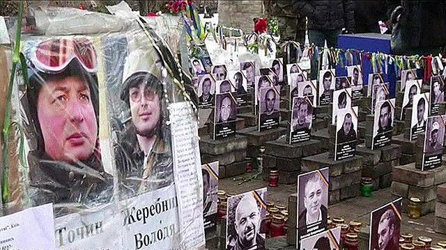 В Киеве почтили память погибших на Майдане