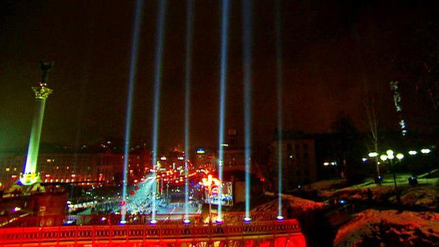 Церемония на Майдане