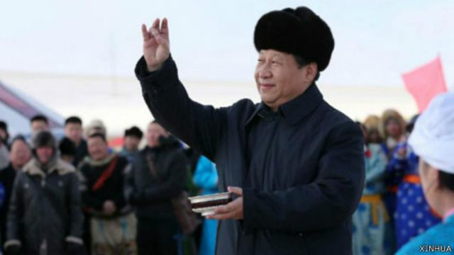 「四個全面」:習近平為「中國夢」解夢