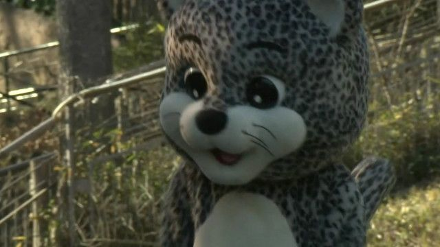 japan_zoo