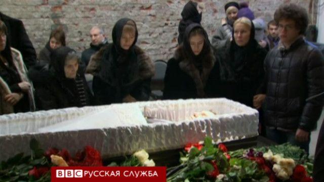 Прощание с Борисом Немцовым в Сахаровском центре